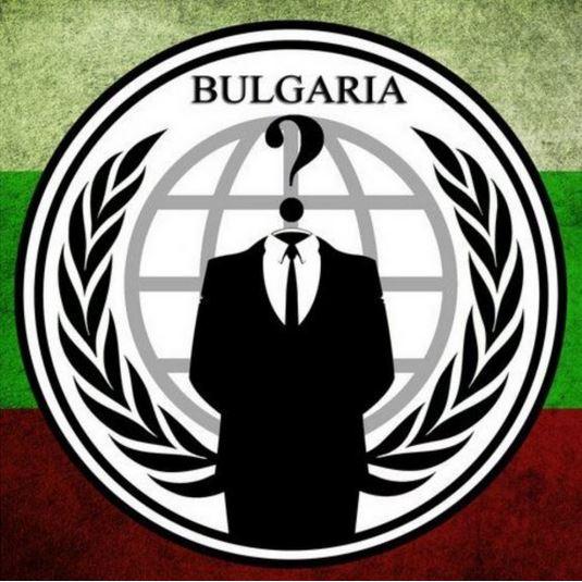 Anon Bugaria